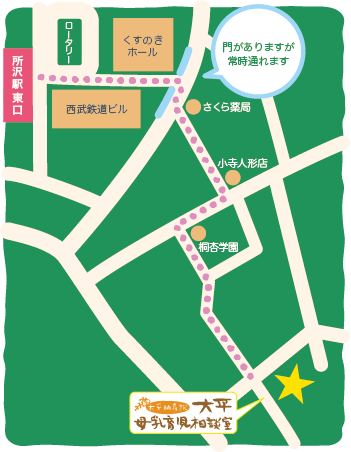 駅からの地図